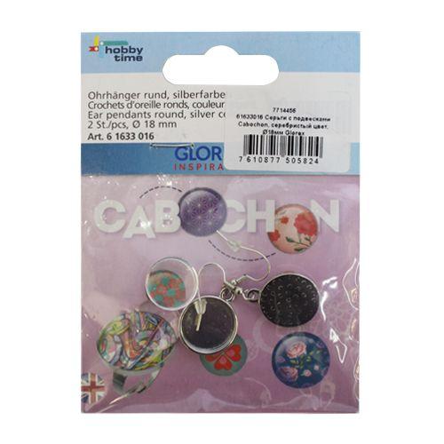 61633016 Серьги с подвесками Cabochon, серебристый цвет, ?18мм Glorex