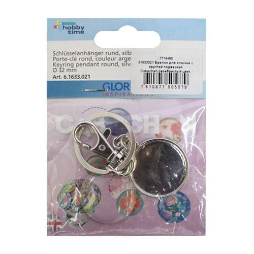 61633021 Брелок для ключей с круглой подвеской Cabochon, серебристый цвет, ?32мм Glorex