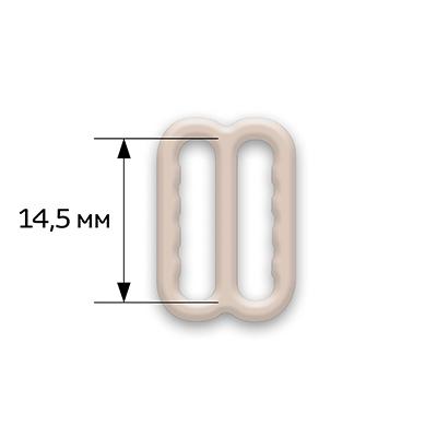 27205 Регулятор SF-2-1 126, 14,5мм пластик, цв.беж. (50 шт)