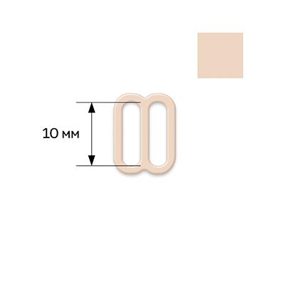 27667 Регулятор мет. цв.126 бежевый, F.1916.010-102 10мм , уп.50 шт