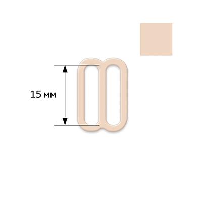 27699 Регулятор мет. цв.126 бежевый, F.2647.015-102 15мм , уп.50 шт
