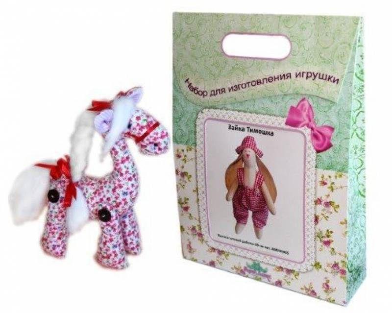 AM100023 Набор для изготовления текстильной игрушки лошадка 'Красотка', высота 20 см