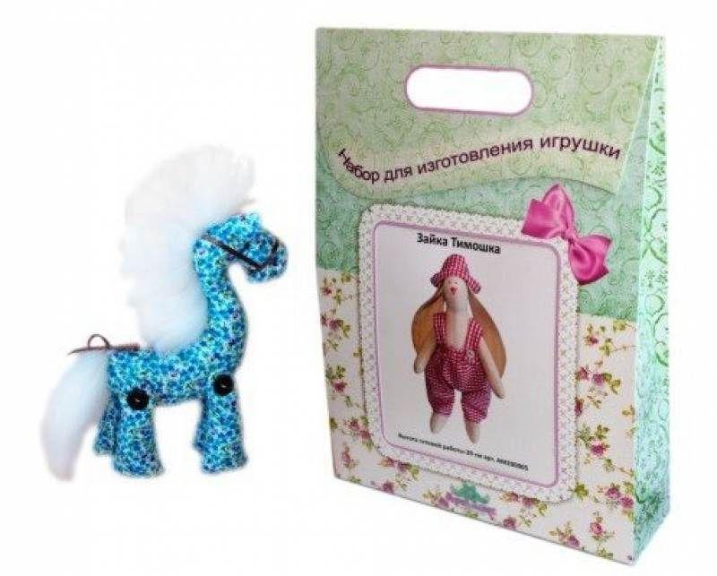 AM100024 Набор для изготовления текстильной игрушки лошадка 'Красавчик', высота 20 см