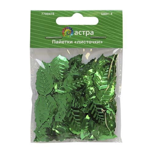Пайетки 'листочки', 13*25 см, упак./10 гр., 'Астра'