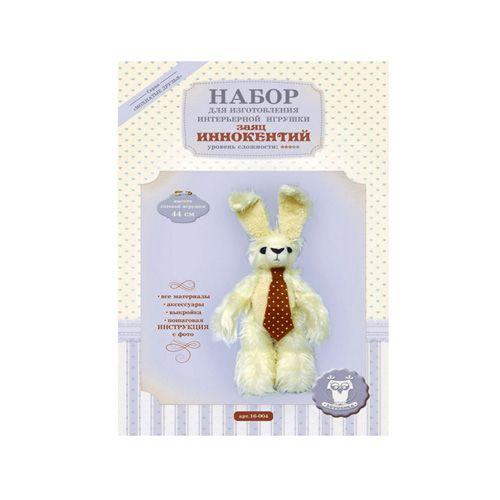 16-004 Набор для изготовления интерьерной игрушки ' Заяц ИННОКЕНТИЙ', 44см