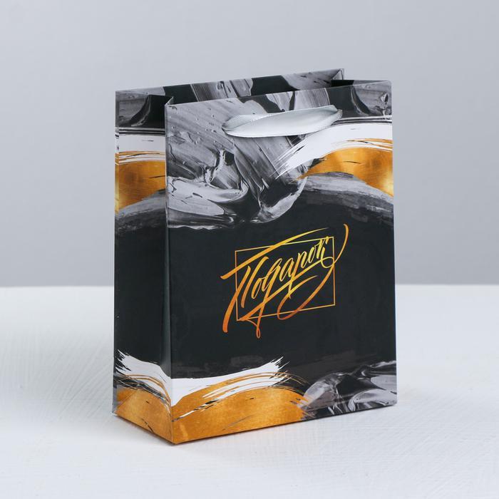 3680592 Пакет ламинированный вертикальный «Особенный подарок», S 12 × 15 ×