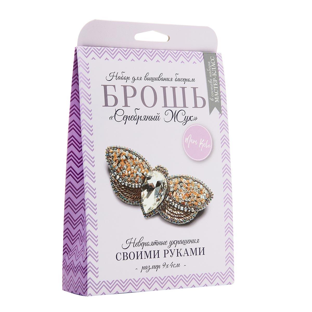 НБР-18015 Набор для вышивания бисером: Брошь «Серебряный жук».