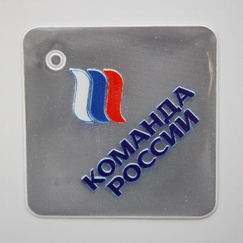 Световозвращатель подвеска ПВХ Ромб 'Команда России'
