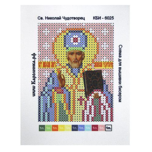 КБИ-6025 Канва с рисунком для бисера 'Николай', А6