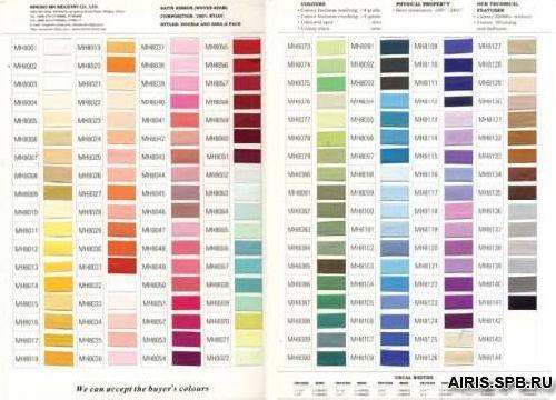Карта цветов атласной ленты МН-03 Айрис