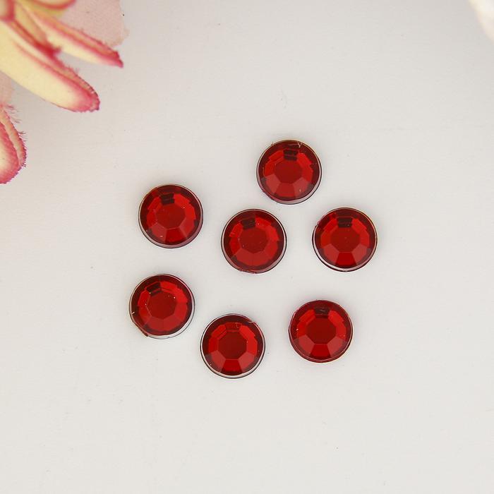 2268731 Декор для творчества пластик 'Стразы круглые. Красные' ( 200 шт) 0,5х0,5 см