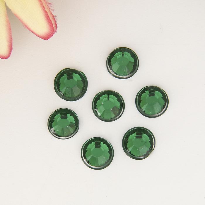 2268732 Декор для творчества пластик 'Стразы круглые. Ярко-зелёные' (200 шт) 0,5х0,5 см