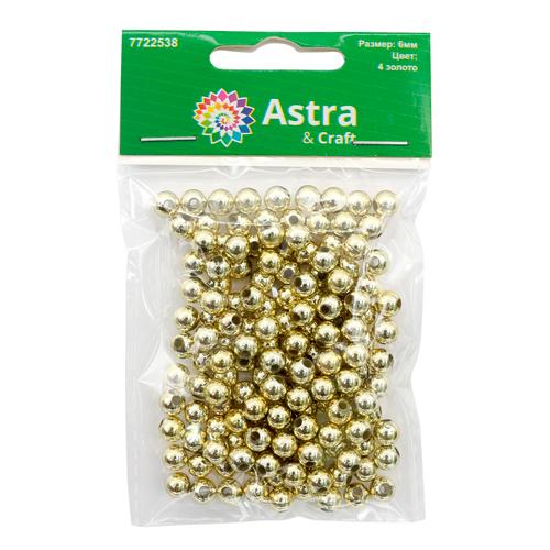 Бусины металлизированные, пластик, 6мм 15гр (130+/-10шт), Астра