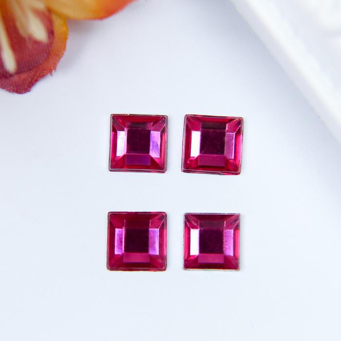 2268760 Декор для творчества пластик 'Стразы квадрат. Ярко-розовые' (набор