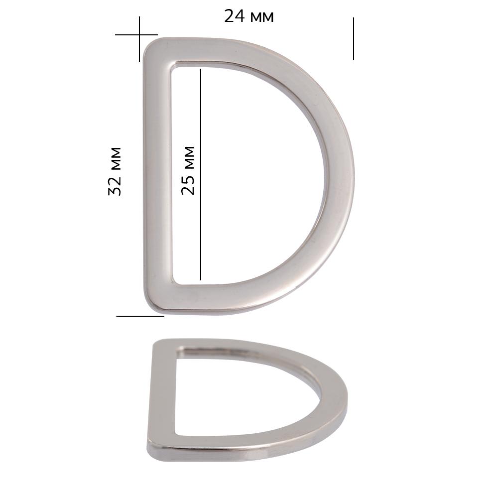 Полукольцо металл TBY-1C4677.2 32х24мм (внутр. 25мм) цв. никель уп. 10шт, TBY1C46772