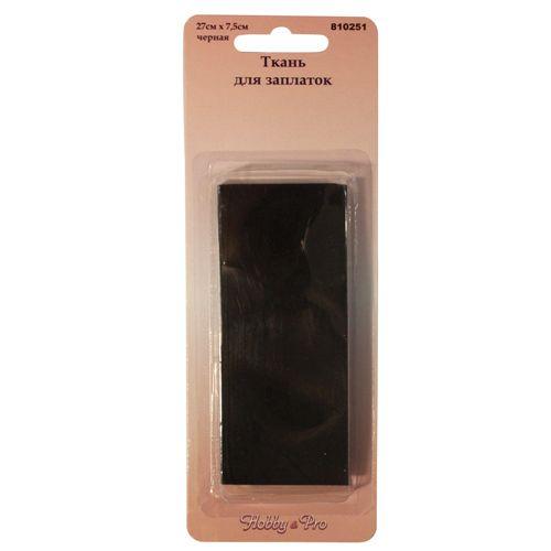 810251 Ткань для заплаток, черная, 27*7,5 см, Hobby&Pro
