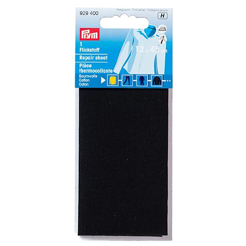 929400 Заплатка, хлопок, термоклеевая 12*45 см черный цв. Prym