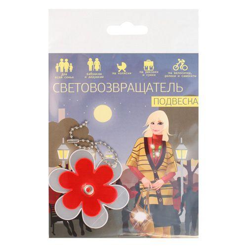 Световозвращатель подвеска, 'Цветочки', ПВХ, 6 см