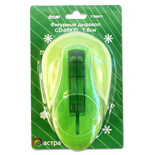 CD-99XXLФигурный дырокол, 5 - 6,7cм