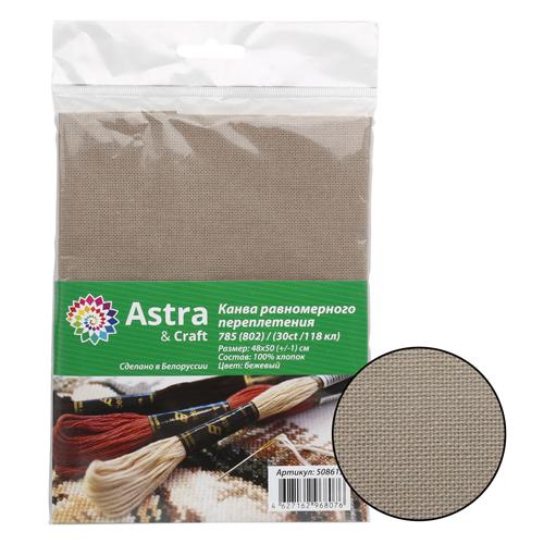 785 (802) ткань для вышивания равномерка цветная, 100% хлопок 30ct