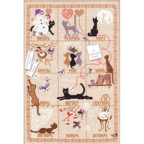 728 Набор для вышивания Riolis 'Календарь', 35*45 см