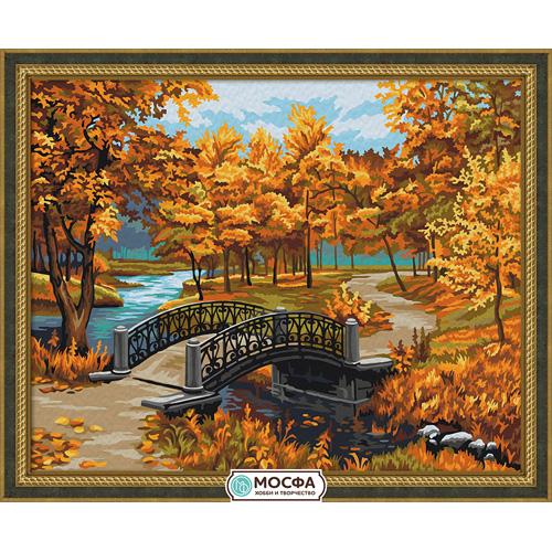 7С-0199 Картина по номерам 'Осенний парк'