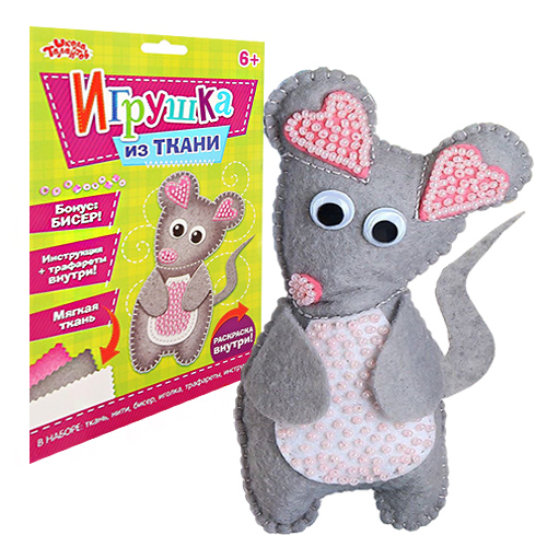 2391196 Набор для создания игрушки из фетра 'Мышонок' + бисер, игла, мулине