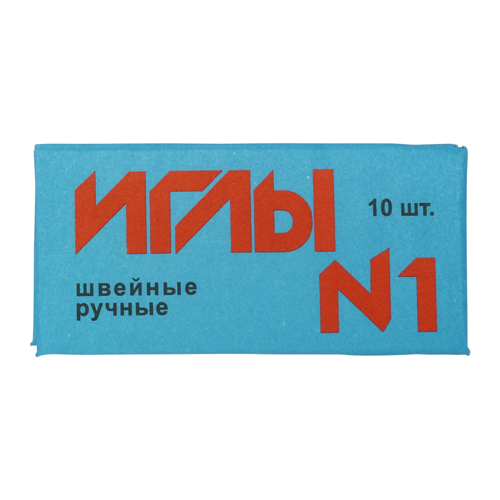 Иглы С4-275 ручные № 1 КЛБ