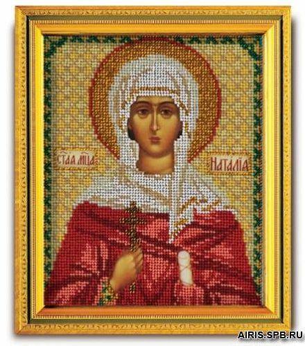 В331 Набор для вышивания бисером 'Кроше' 'Св. Наталья', 12х14,5 см
