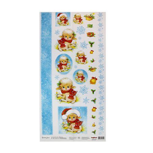 SCB501030 Карта для декупажа 'Зимняя овечка', 35*70 см, Scrapberry's
