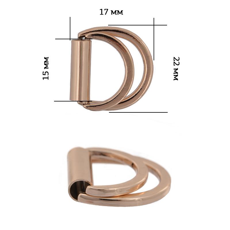 Полукольцо двойное металл TBY-3A6455.1 22х17мм (внутр. 15мм) цв. золото уп. 10шт, TBY3A64551