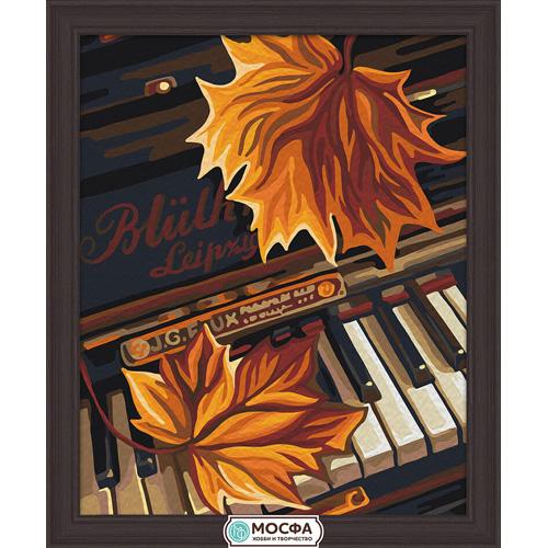 7С-0232 Картина по номерам 'Осенний вальс' 40*50см