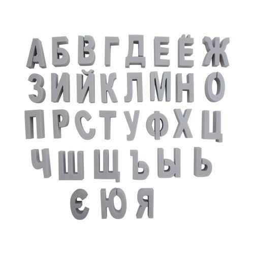 Набор фигурок из пенопласта 'Алфавит'мал. (33 буквы),5*2см