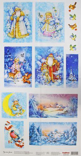 SCB501024 Карта для декупажа 'Рождественская ночь', 35*70 см, Scrapberry's