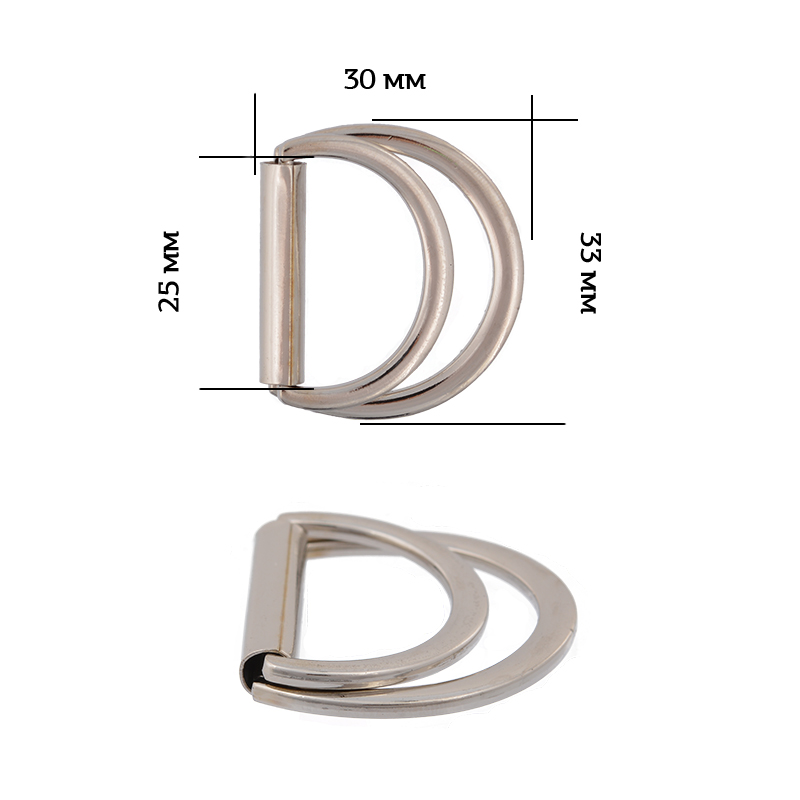 Полукольцо двойное металл TBY-3C7454.2 33х30мм (внутр. 25мм) цв. никель уп. 10шт, TBY3C74542