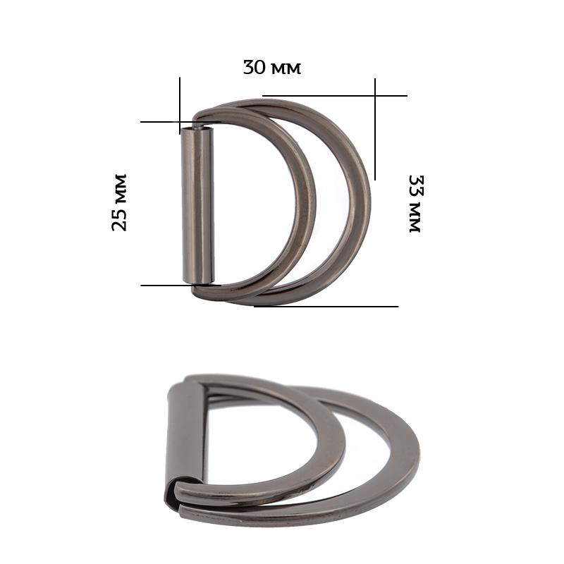 Полукольцо двойное металл TBY-3C7454.3 33х30мм (внутр. 25мм) цв. черный никель уп. 10шт, TBY3C74543