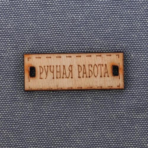 2735858 Ткань для пэчворка 'Мягкая джинса Серая', 18*23 см