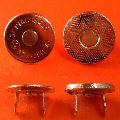 ГДЖ13714 Кнопка магнитная 14мм, золото