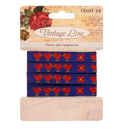18601-24 Лента декоративная, 10 мм x 1 м, Vintage Line