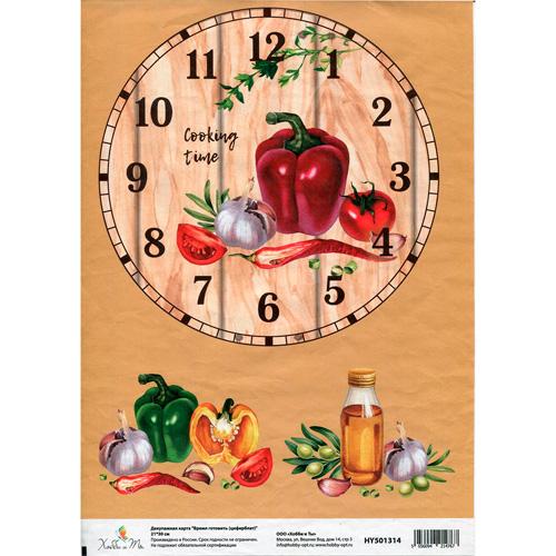 HY501314 Декупажная карта 'Время готовить (циферблат)' 21*30 см