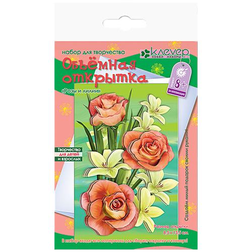 АБ 23-651 Набор для открытки 'Розы и лилии' Клевер