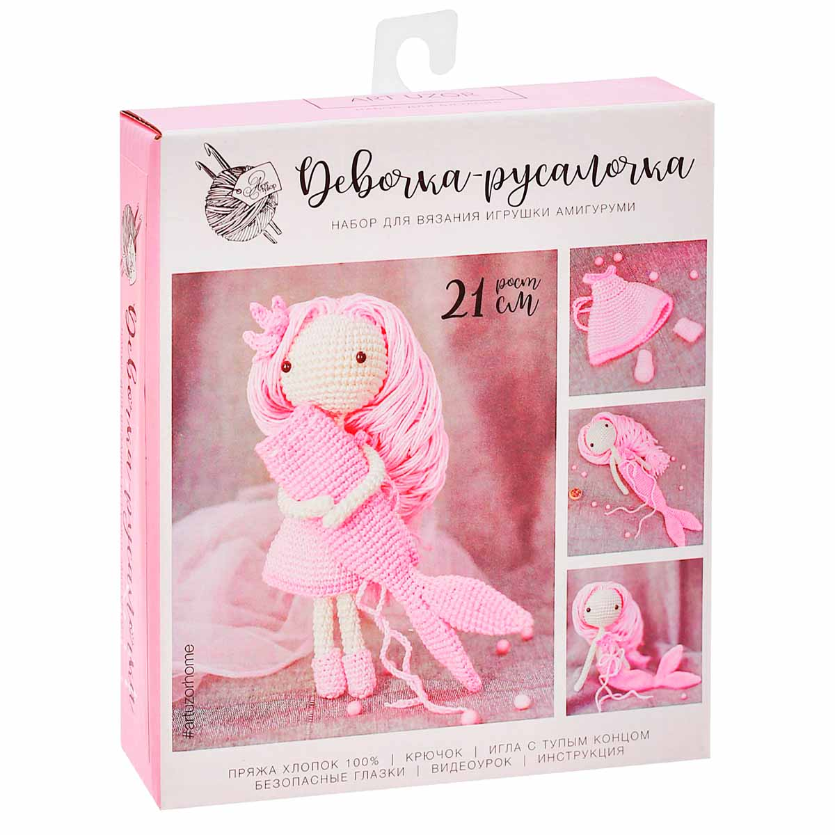 2724108 Амигуруми: Мягкая игрушка «Девочка Русалочка», набор для вязания, 10*4*14 см