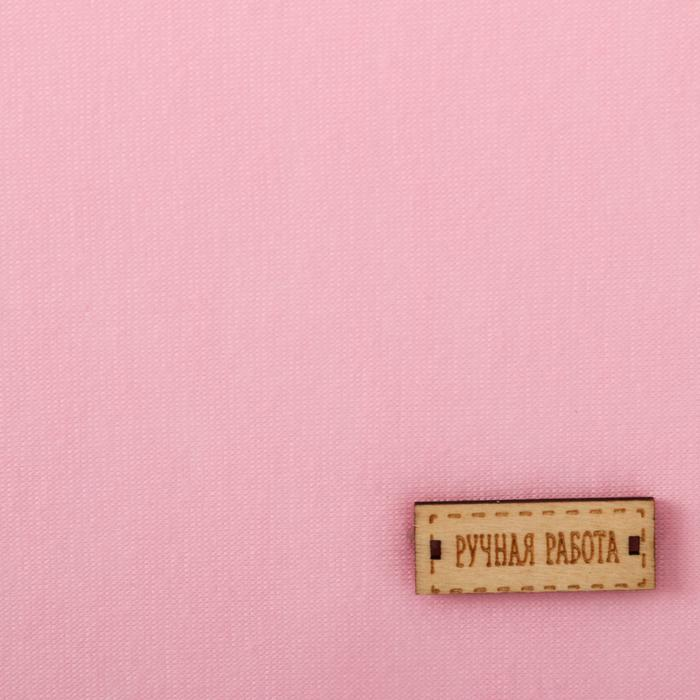 2741980 Ткань для пэчворка трикотаж 'Малиновый зефир' 50х50 см