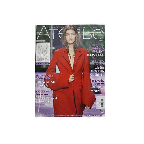 Журнал 'Ателье. Rundschau' №1/2016