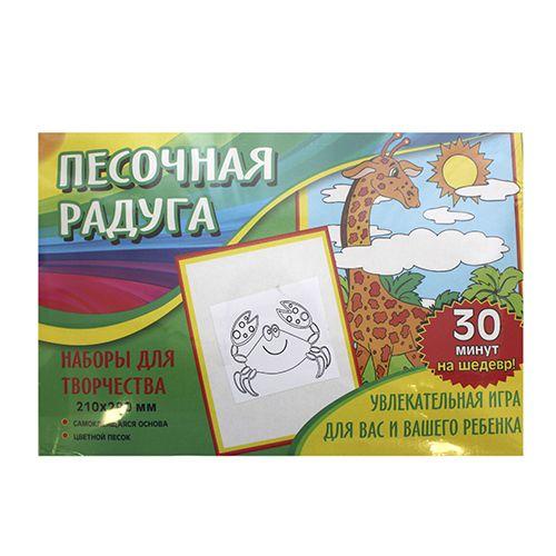 п0000172 Набор для рисования цветным песком №6,21*15см