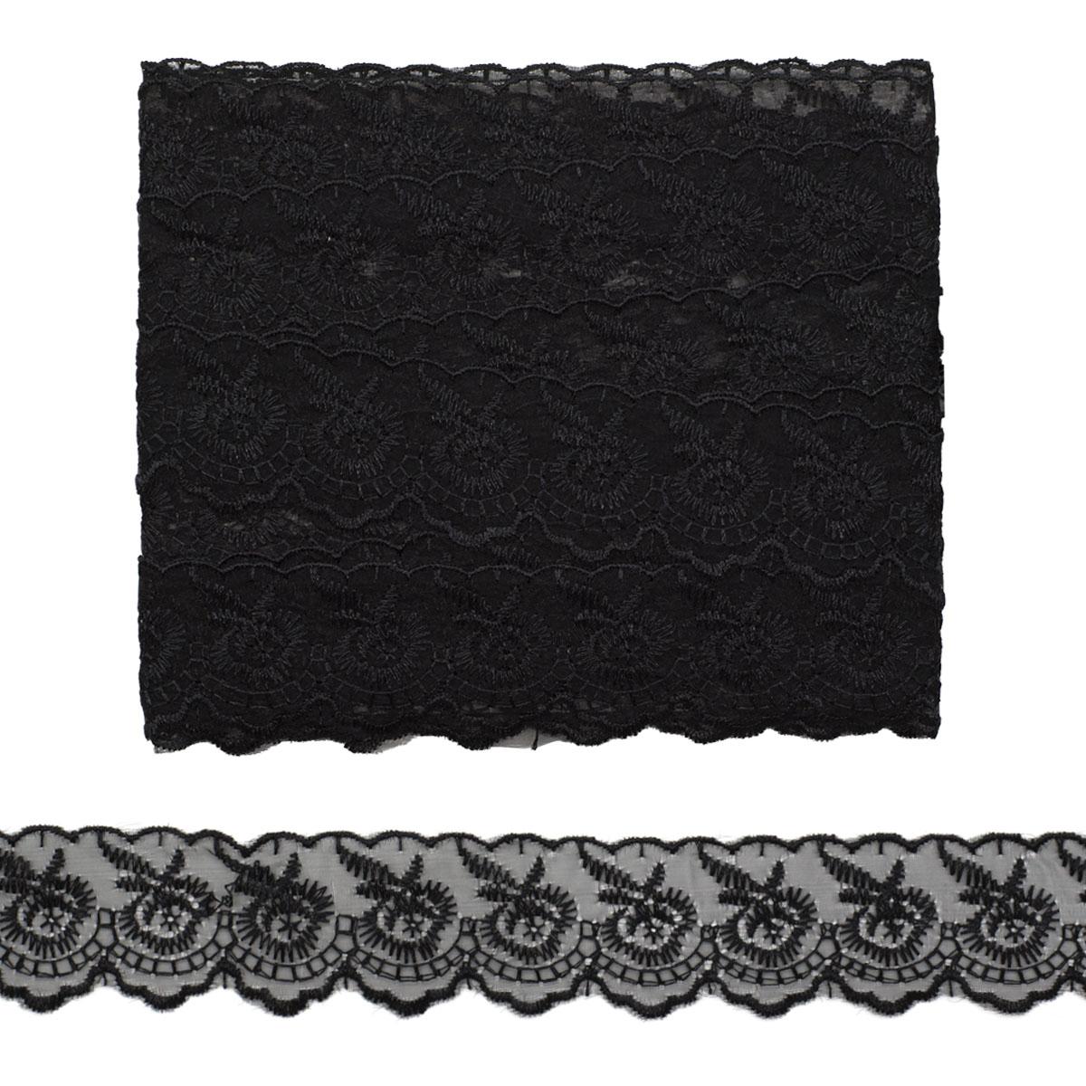 Кружево капрон 4,5см*6,8 м (+/- 4 см) 0574-2020, черный