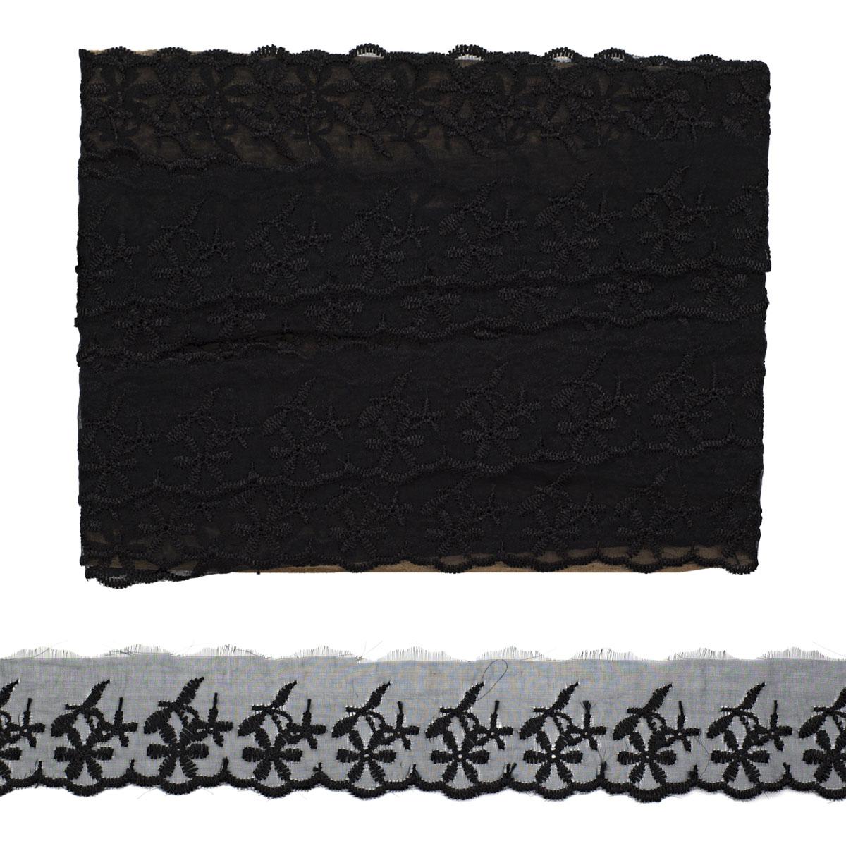 Кружево капрон 5см*6,8 м (+/- 4 см) 0574-2016, черный