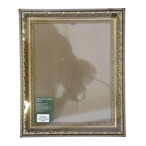 1536 Рама со стеклом, 25,2х32,2 см (24х31 см)