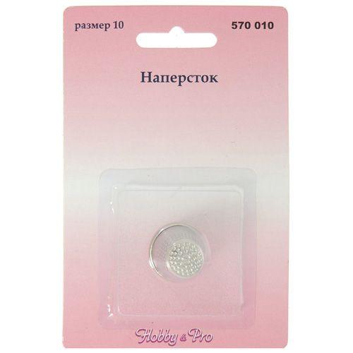 570010 Наперсток №10, Hobby&Pro