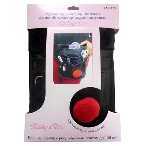 910133 Сумка-органайзер поясная со швейными принадлежностями, Hobby&Pro